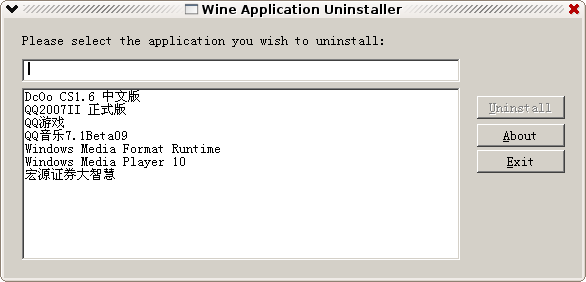 Screenshot-Wine Application Uninstaller.png