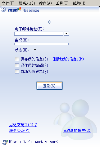 Screenshot-MSN Messenger.png