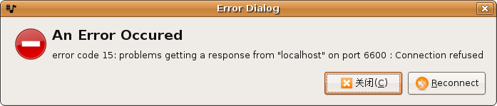 Screenshot-Error Dialog.png