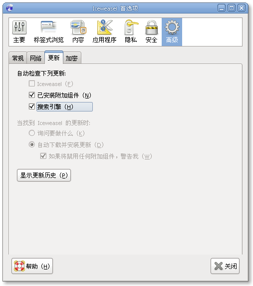 Screenshot-Iceweasel 首选项.png