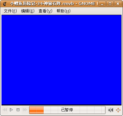 GNOME MPlayer.png