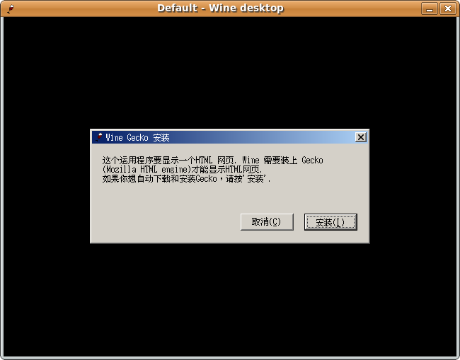 Screenshot-Default - Wine desktop.png