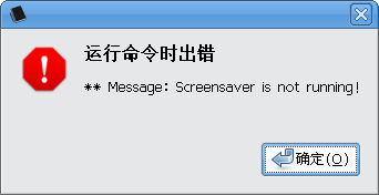 Screenshot-x-session-manager.png