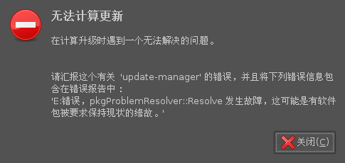 Screenshot-update-manager.png