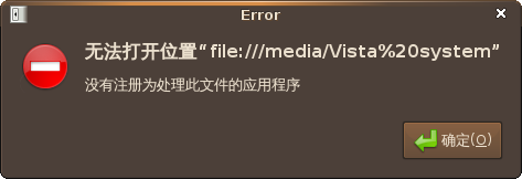 Screenshot-Error.png