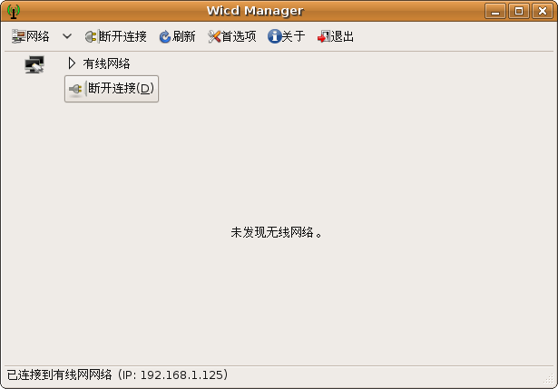 Screenshot-Wicd Manager.png