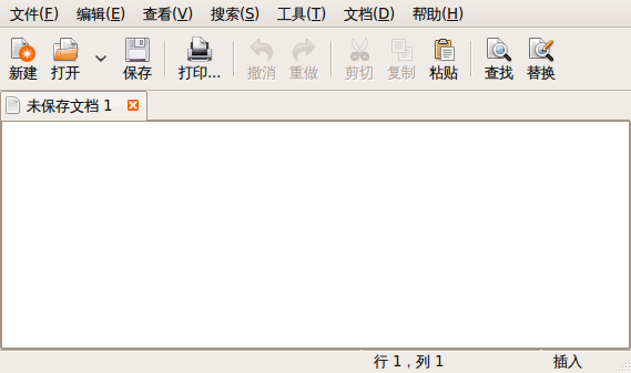 Screenshot-未保存文档 1 - gedit.png