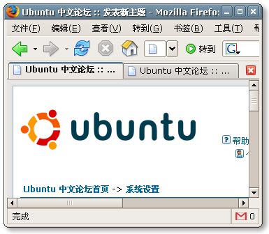Screenshot-Ubuntu.png