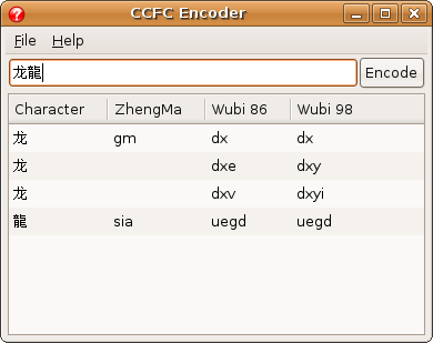 Screenshot-CCFC Encoder.png