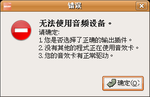 Screenshot-错误.png