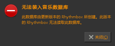 Screenshot-rhythmbox.png