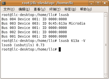 Screenshot-root-desktop.png