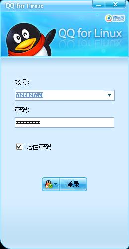 Screenshot-qq.jpg