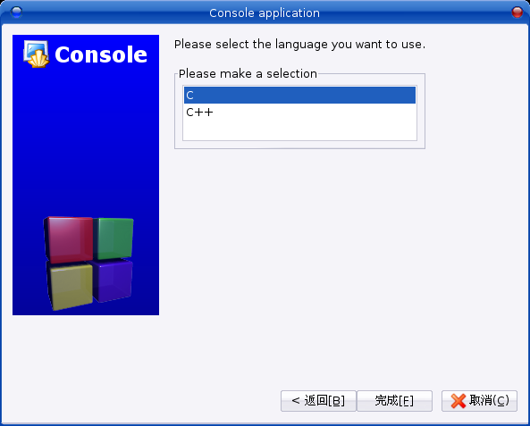 Screenshot-Console application.png