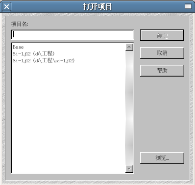 screenshot-2006-09-25-12-40-55.png