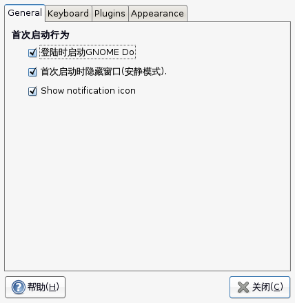 Screenshot-GNOME Do首选项1.png