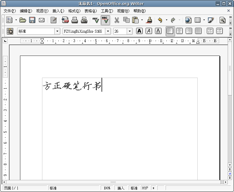 OpenOffice.org Writer.png