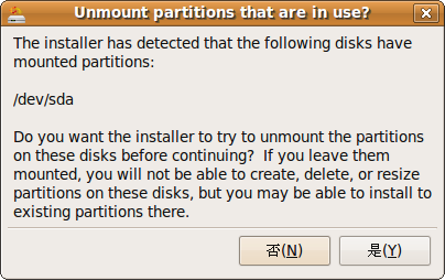 Screenshot-Unmount partitions that are in use_.png