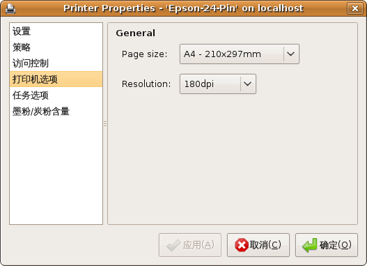 Screenshot-Printer Properties - 'Epson-24-Pin' on localhost.png