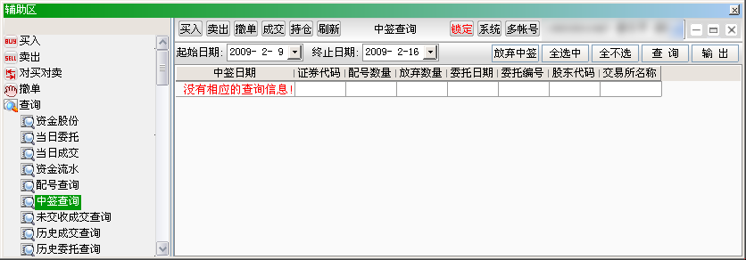 Screenshot-辅助区.png
