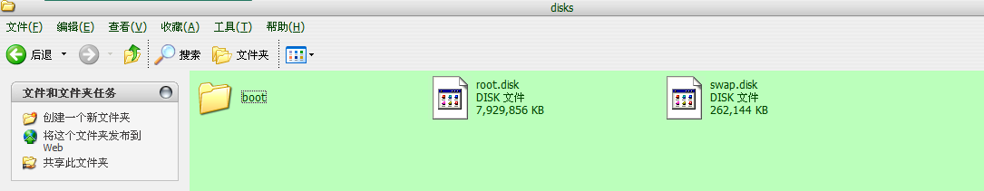 Screenshot  disks.png