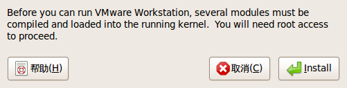 Screenshot-VMware Kernel Module Updater.png
