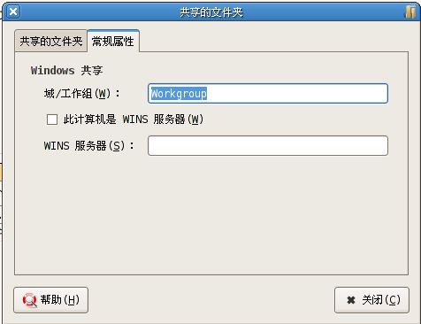 screenshot-2006-11-17-11-33-16.png
