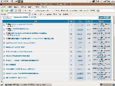 桌面及网页字体发虚,要怎么美化才能好看
