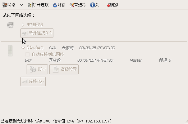 Screenshot-Wicd Manager-1.png