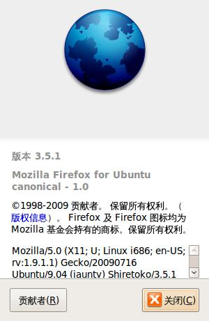 Screenshot-关于 Mozilla Firefox.jpg