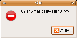Screenshot-错误-1.png