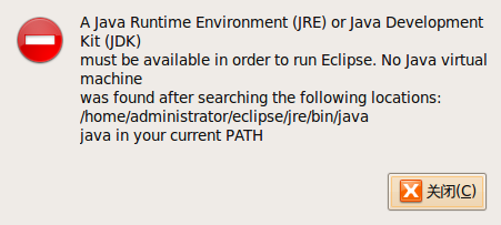 Screenshot-Eclipse-1.png