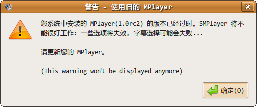 MPlayer1.0rc2.png