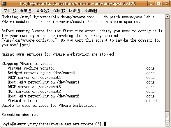 vmware-any-any-update105.png