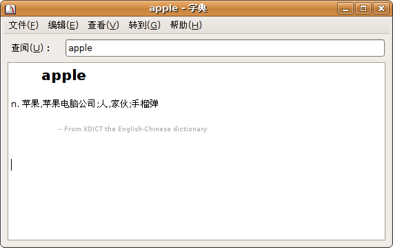 Screenshot-apple - 字典.png