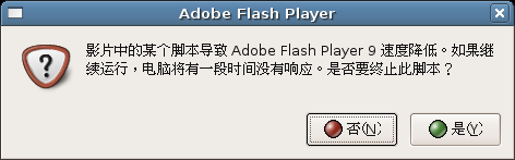 Screenshot-Adobe Flash Player.png