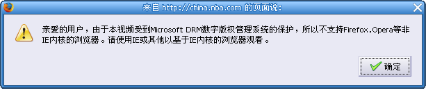 china.nba.png