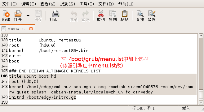 Screenshot-menu.lst [只读] (-boot-grub) - gedit.png
